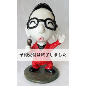 【第1回目発送分】MASAKA SADA人形