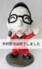 【第2回目発送分】MASAKA SADA人形