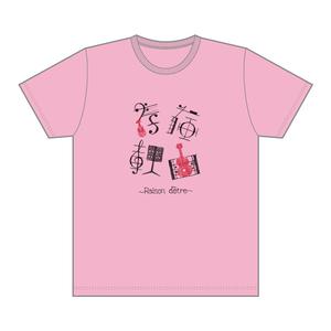 【再販売】Mass@Mania会員限定  Tシャツ