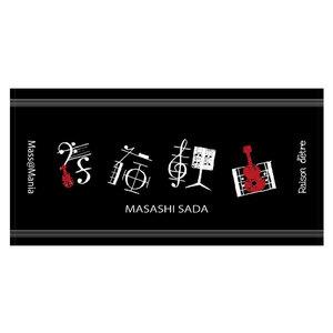 【再販売】Mass@Mania会員限定 バスタオル
