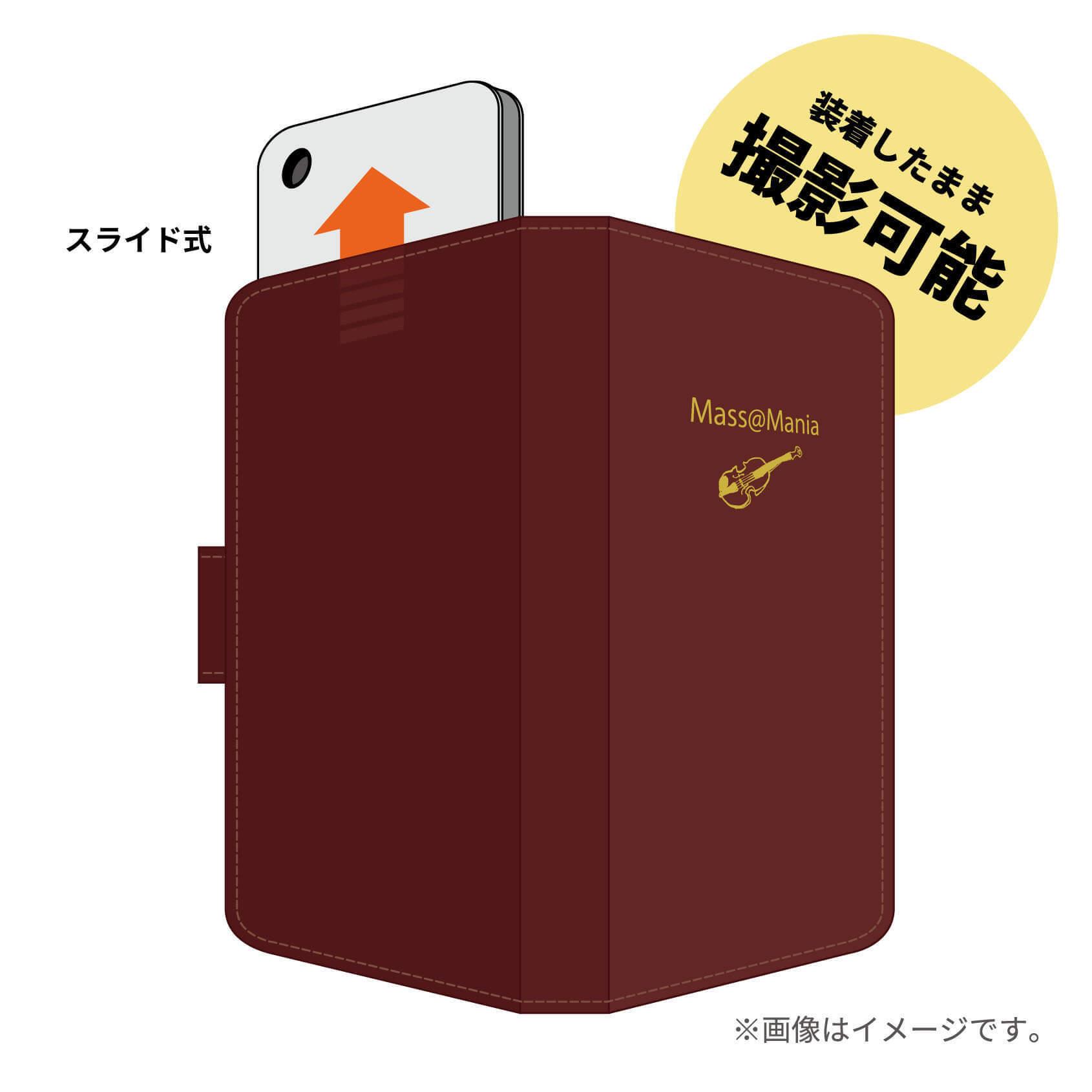 スマホケース(手帳型)/まさし画伯:ヴァイオリン柄